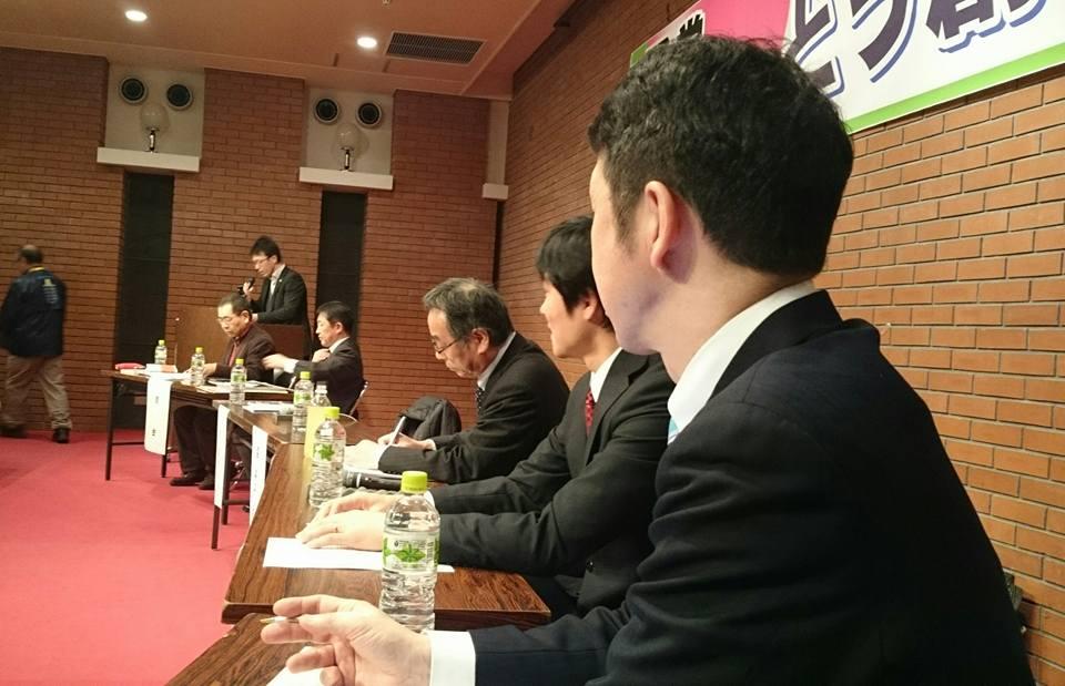 【野党共闘どう創る・上越討論集会】-2