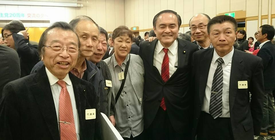 【社民党20周年・交流の夕べ】-3