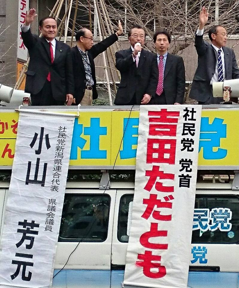 【吉田忠智・社民党党首と】-1