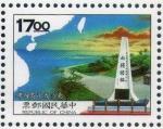 台湾・太平島