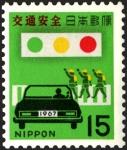 交通安全運動(1967)