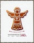 ハンガリー・メーゼシュカラーチ(140)
