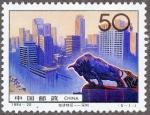 中国・深圳経済特区