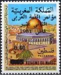 モロッコ・アラブ首脳会議(1981)