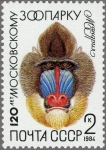ソ連・モスクワ動物園120年
