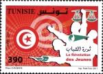 テュニジア・青年革命(2011)