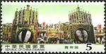 台湾・義民節(賽神豬)