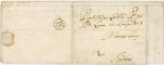 ビショップ印カバー(1685)
