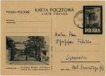 ポーランド・アウシュヴィッツ葉書(1947年)