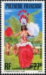 仏領ポリネシア・タヒチダンス(1977)