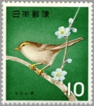 鳥切手・うぐいす