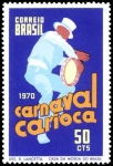 ブラジル・カーニヴァル(1970)