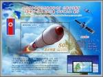 北朝鮮・銀河3号