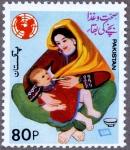 パキスタン・民族衣装