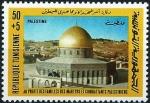 テュニジア・パレスチナ支援(1981)