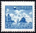 竹島切手(5圜)