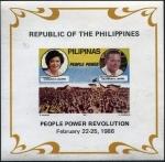 フィリピン・ピープルパワー革命