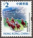 香港・ハッピーヴァレー(1999)