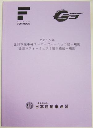 2016010305.jpg