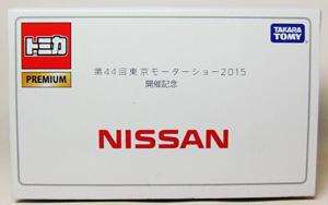 2016021601.jpg