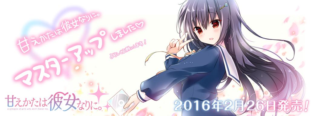 amanari_master_1038_384_.jpg