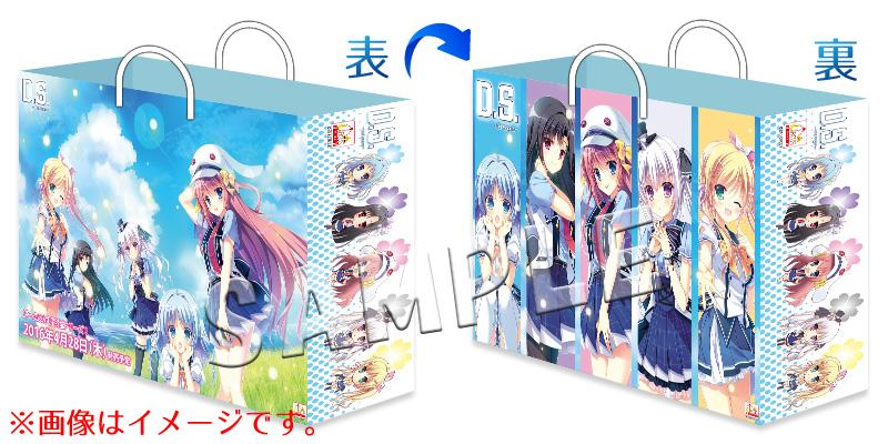 bag_201512130134243f5.jpg