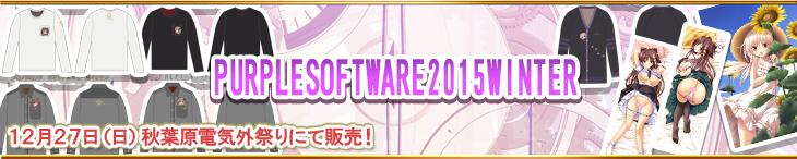banner_2015w.jpg