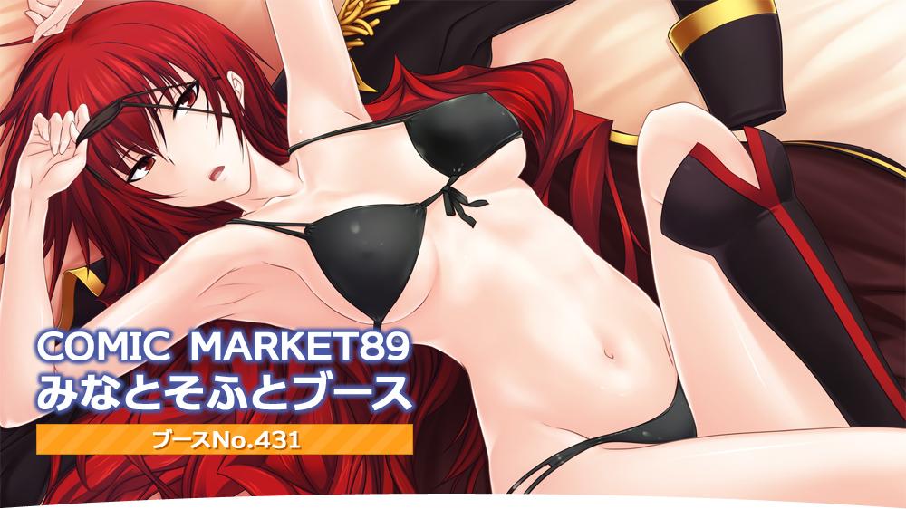 c89-top.jpg