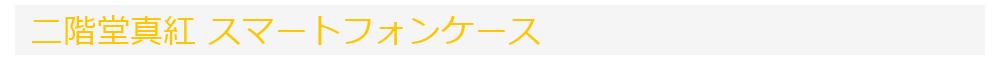 goods_name_03_20151213215406f0e.jpg
