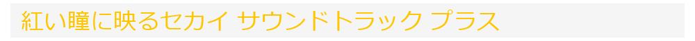 goods_name_07_20151213223328bc9.jpg