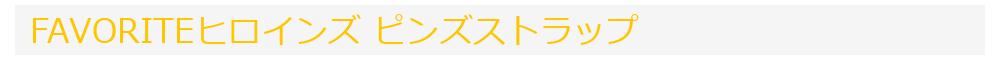 goods_name_08.jpg