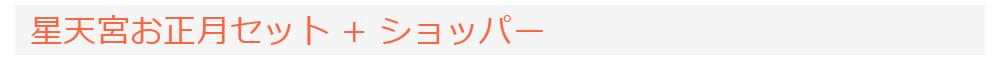goods_name_EX_20151213215702bb8.jpg