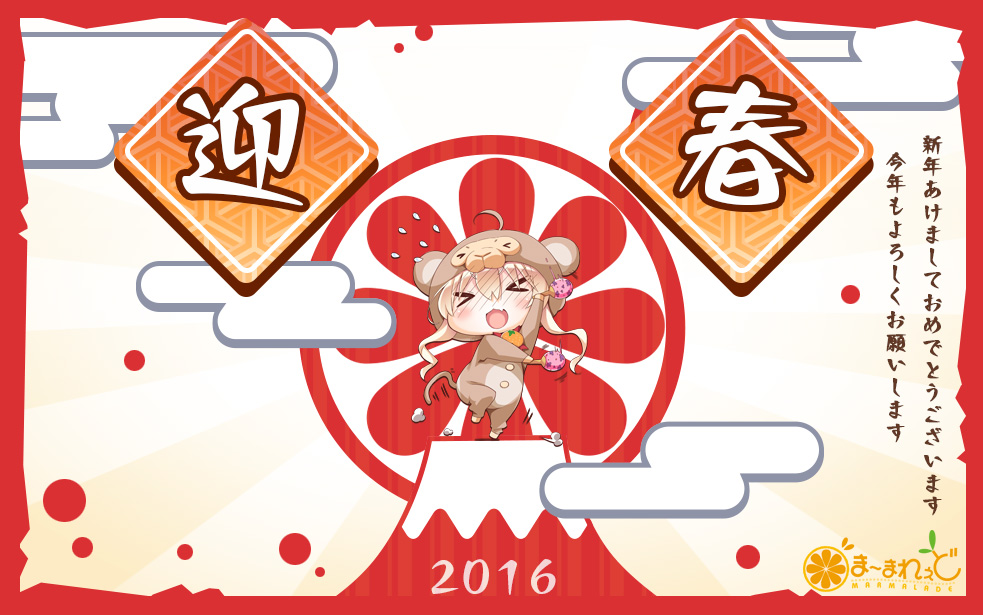happy-new-year-2016.jpg