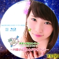 AKB48真夏の単独コンサート in さいたまスーパーアリーナ~川栄さんのことが好きでした~(BD3)