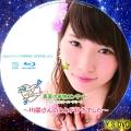AKB48真夏の単独コンサート in さいたまスーパーアリーナ~川栄さんのことが好きでした~(BD5)