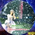 AKB48真夏の単独コンサート in さいたまスーパーアリーナ~川栄さんのことが好きでした~(BD7)