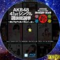 「AKB48 41stシングル 選抜総選挙~順位予想不可能、大荒れの一夜~&後夜祭~あとのまつり~」bd3