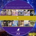 ALL MV COLLECTION〜あの時の彼女たち〜bd1