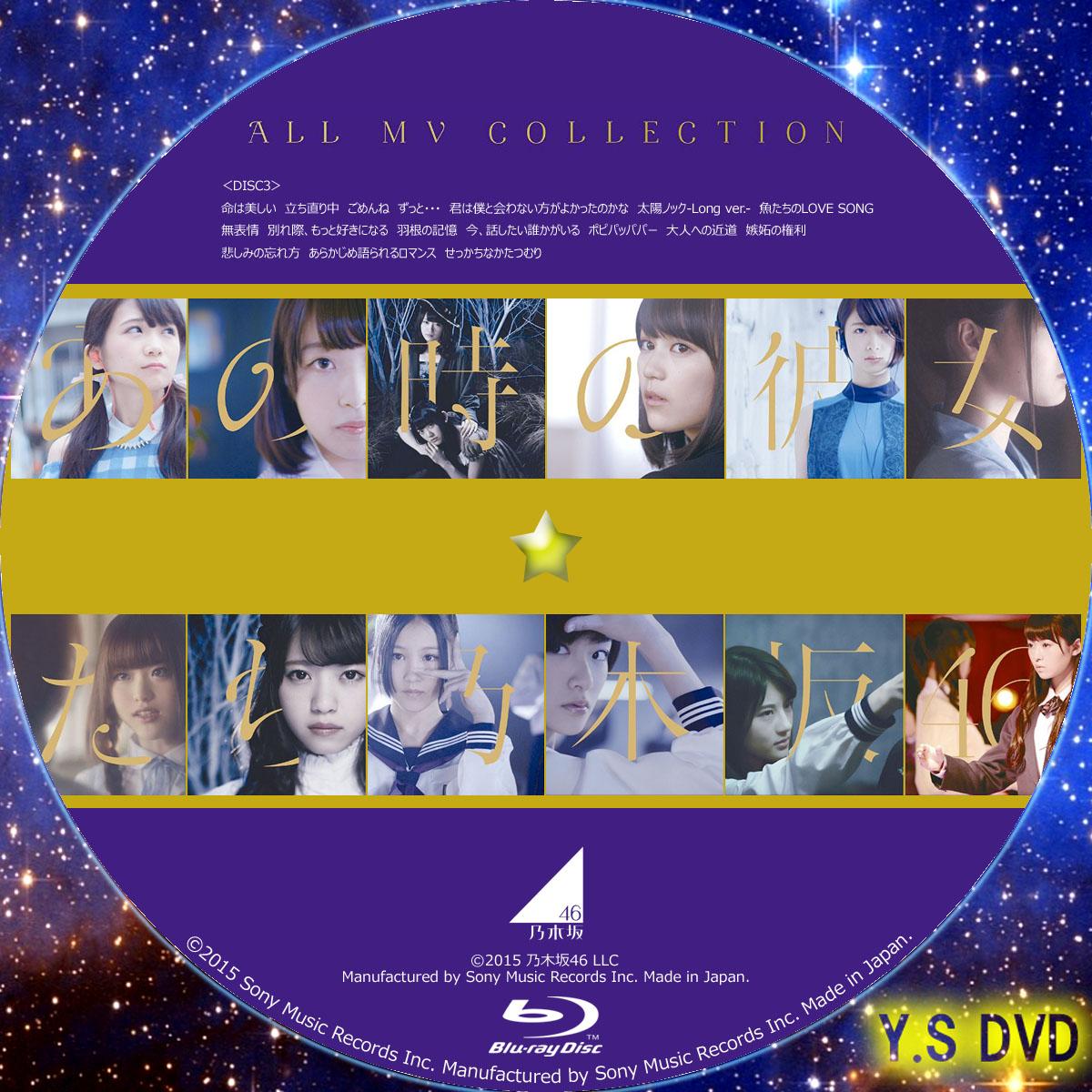 Y.S オリジナルDVDラベル