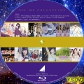 ALL MV COLLECTION〜あの時の彼女たち〜bd2