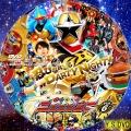 ニンニンジャー dvd6