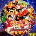 ニンニンジャー dvd7