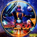 仮面ライダーゴースト dvd1