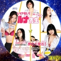 いけない!ルナ先生(DVD6)