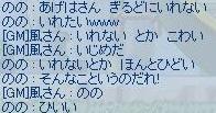 Maple0000_20151117125229d7b.jpg