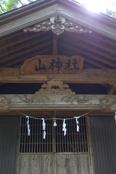 甲斐の神社  河口浅間神社  27