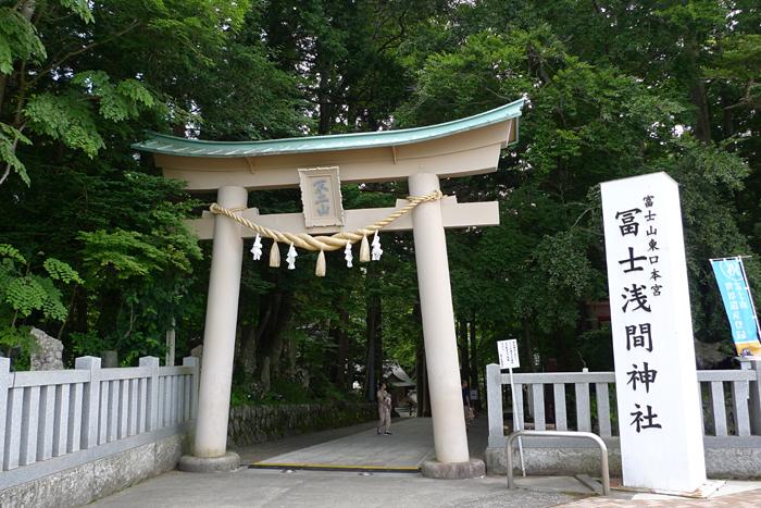 駿河の神社  富士浅間神社  1