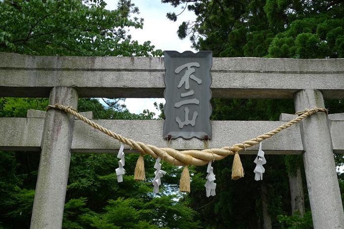 駿河の神社  富士浅間神社  8
