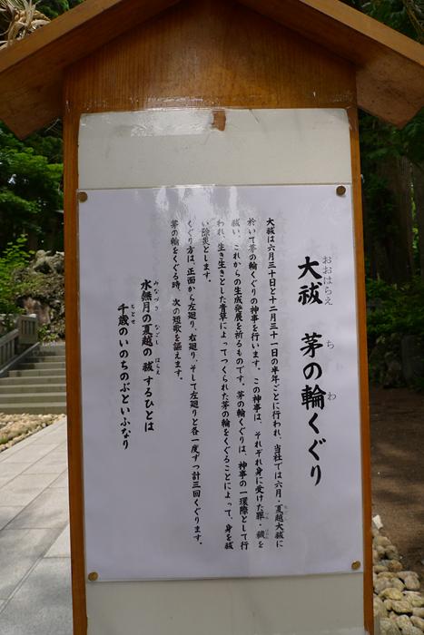駿河の神社  富士浅間神社  10