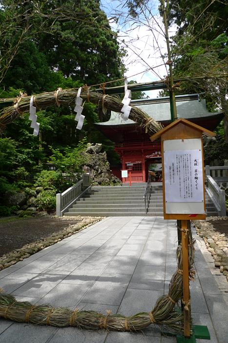 駿河の神社  富士浅間神社  11